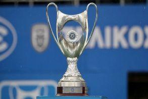 Οι επαναληπτικοί αγώνες των «16» του Κυπέλλου Ελλάδας.