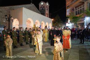 Πάσχα 2021 - Η ανακοίνωση της Ιεράς Συνόδου: Ανοικτές εκκλησίες τη Μεγάλη Εβδομάδα - Ανάσταση στις 21:00 στο προαύλιο