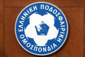 ΕΠΟ: «Ας σταματήσει η πρόκληση της φίλαθλης κοινής γνώμης και η στοχοποίηση των διαιτητών, τώρα!»