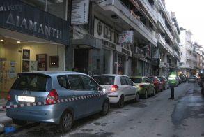 Κλειστό ένα τμήμα του πεζοδρομίου στην Εδέσσης, λόγω πτώσης σοβάδων από πολυκατοικία