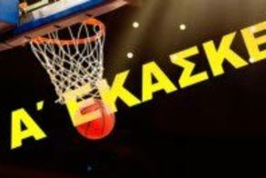 ΕΚΑΣΚΕΜ Α' Νέα ήττα της Αλεξάνδρειας 56-65  από το Αιγίνιο