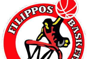 Φίλιππος μπάσκετ. Κανονικά τα τμήματα υποδομής στις προπονήσεις