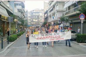 Μαζικές συγκεντρώσεις ΑΔΕΔΥ και ΠΑΜΕ χθες στη Βέροια, κατά της απαγόρευσης των διαδηλώσεων