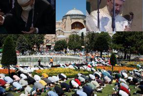 Η Αγιά Σοφιά είναι πια τζαμί! Παράσταση για ένα ρόλο του Ερντογάν – Κήρυγμα με κατάρες και Οθωμανικά Ξίφη