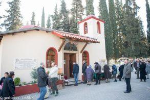 Τέλεση αγρυπνίας για την γιορτή της Συλλήψεως του Τιμίου Προδρόμου και των Οσίων Θεοφόρων  Γυναικών Ξανθίπης και Πολυξένης