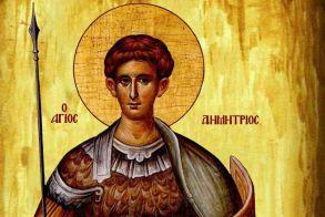 Πανηγυρίζει ο Ιερός Ναός Αγίου ενορίας Αγίων Αποστόλων Βέροιας στην μνήμη του Μεγαλομάρτυρος Δημήτριου του Μυροβλύτου