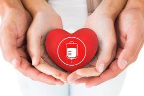 Εθελοντική Αιμοδοσία στο Κέντρο Υγείας διοργανώνει ο Δήμος Αλεξάνδρειας