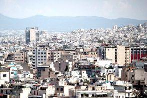 Στη Βέροια η πρώτη περιφερειακή υπηρεσία του Ελληνικού Κτηματολογίου - Πώς θα πραγματοποιούνται οι συναλλαγές