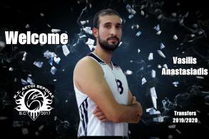Μπάσκετ Γ' Εθνική. Στους Αετούς Βέροιας ο Βασίλης Αναστασιάδης