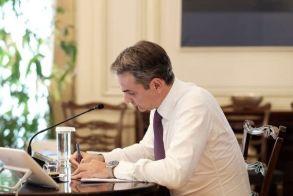 Ανασχηματισμός: Αυτά είναι τα νέα πρόσωπα της κυβέρνησης Μητσοτάκη