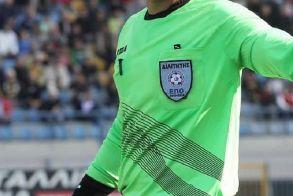 Γ' Εθνική . Μ. Αλέξανδρος Τρικάλων - ΠΑΟΚ Αλεξάδρειας διαιτητής ο κ. Ασλανίδης