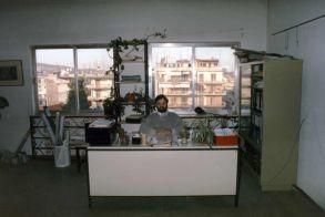 Ένας οφειλόμενος απολογισμός   *του Γιάννη Καμπούρη