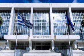 Έκδοση e-αντιγράφου δικαστικών αποφάσεων μέσω gov.gr για τον Άρειο Πάγο και άλλα 8 δικαστικά καταστήματα