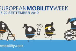 Συμμετοχή του Δήμου Βέροιας στην Ευρωπαϊκή Εβδομάδα Κινητικότητας!