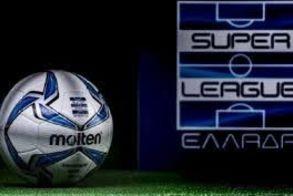 Ξεκινούν οι ομαδικές προπονήσεις, 6-7 Ιουνίου αρχίζουν τα πλέι οφ της Super League 1