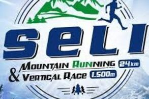 Ματαίωση του  Seli mountain running 25km & vertical race 1.25 km