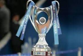 ΕΠΣ Ημαθίας  Έγινε η κλήρωση  της φάσης των «16» του κυπέλλου