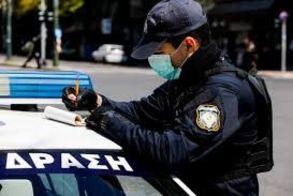 15.999 έλεγχοι για τα μέτρα αποφυγής  της διάδοσης του κορωνοϊού -390 παραβάσεις για μη χρήση μάσκας με αντίστοιχα πρόστιμα