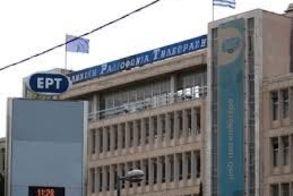 Νέα βελτιωμένη πρόταση φέρεται πως ετοιμάζει η ΕΡΤ για τα τηλεοπτικά