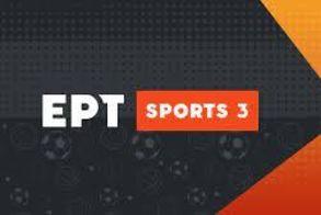 Δύο  εντός έδρας παιχνίδια  της Βέροιας  θα μεταδοθούν από την ΕΡΤ3 τον Μάιο