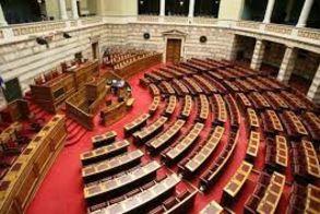 17 κόμματα κατεβαίνουν στην Ημαθία για τις εθνικές εκλογές του Ιουλίου
