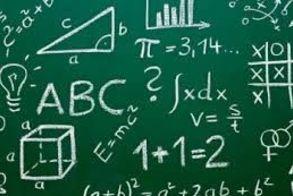 Επιτυχόντες του 12ου Ημαθιώτικου  Μαθηματικού Διαγωνισμού  «Κ. Καραθεοδωρή»
