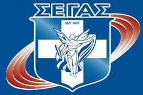 Επιστολή ΣΕΓΑΣ σε Αυγενάκη και Μαυρωτά για τη χρήση των σταδίων ανά τη χώρα