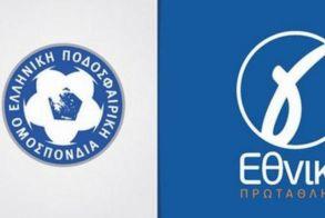 Γ' Εθνική  Οι διαιτητές της 16ης αγωνιστικής στον 2ο όμιλο