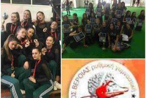 Χρυσό και Ασημένιο για τις ομάδες χορού του Φιλίππου Βέροιας