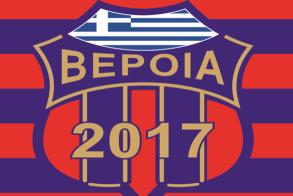 Νίκη με φοβερή ανατροπή για τη Βέροια 2017 μέσα στην Άρτα με 25-26!!