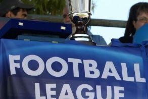 Ξεκινάει το Σαββατοκύριακο και η Football League