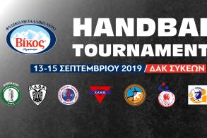 Χαντ μπολ Πρόβα τζενεράλε για το πρωτάθλημα.Αρχίζει το «Βίκος Cup» στις Συκιές με τη συμμετοχή οκτώ ομάδων από τη Handball Premier και την Α2 ανδρών