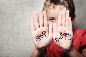 Σεμινάριο για τον σχολικό εκφοβισμό