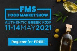 """Η Περιφέρεια Κεντρικής Μακεδονίας και το Περιφερειακό Ταμείο Ανάπτυξης Κεντρικής Μακεδονίας  στη 2η διαδικτυακή έκθεση """"FOOD MARKET SHOW 2021"""" (11-14 Μαΐου 2021)"""