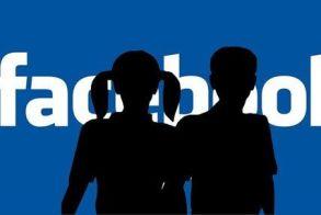 Πρόστιμο και φυλακή σε γονείς που ανεβάζουν φωτογραφίες των παιδιών τους στο Facebook!