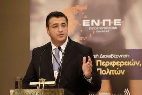 «Περίπατος» Τζιτζικώστα στις εκλογές της Ένωσης Περιφερειών Ελλάδας, επικράτησε με ποσοστό 70,9%
