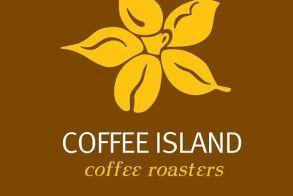 Ζητείται κοπέλα για να εργαστεί ως barista στο κατάστημα Coffee Island στην Πιερίων