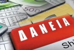 Σπάστε τα «οικονομικά δεσμά» με τη ρύθμιση των κόκκινων υποχρεώσεών σας