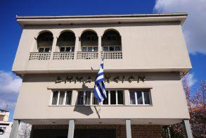 Συνεδριάζει την Παρασκευή 10  Ιουλίου το Δημοτικό Συμβούλιο Νάουσας