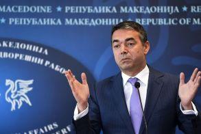 Ντιμιτρόφ: «Κερδίσαμε περισσότερα, οι Έλληνες λιγότερα»