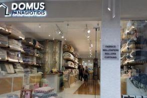 """Το """"DOMUS PANAGIOTIDIS"""" μεταφέρθηκε στην οδό Καρακωστή 15 (έναντι πιάτσας ΤΑΧΙ)"""
