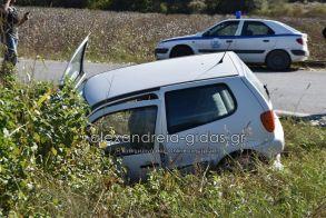 Τροχαίο με τρία αυτοκίνητα έξω από την Αλεξάνδρεια (Εικόνες)