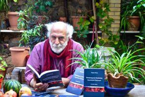 """Παρουσίαση του βιβλίου """"Γαστρονομικές κοινότητες - Γαστρονομικοί προορισμοί"""", στον πολυχώρο πολιτισμού """"Χρήστος Λαναράς"""" στη Νάουσα"""