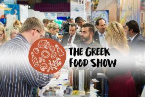 Πρόσκληση εκδήλωσης ενδιαφέροντος προς τις επιχειρήσεις για συμμετοχή στο 4ο Greek Food Show στη Βαρσοβία  από την Περιφέρεια Κεντρικής Μακεδονίας