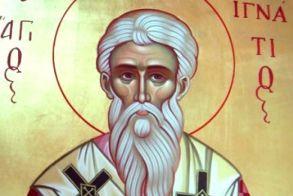 Αγρυπνία για τιν γιορτή του Αγ. Ιγνάτιου του Θεοφόρου - Σε προσκύνηση η τίμια Κάρα του