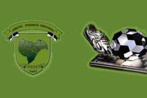 Ο Σύνδεσμος Προπονητών Ποδοσφαίρου Ημαθίας συγχαίρει τη ΒΕΡΟΙΑ για την άνοδο