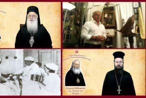 Ξεκίνησε διαδικτυακά η Γ΄ Ιατρική Εβδομάδα αφιερωμένη στον Άγιο Λουκά τον Ιατρό