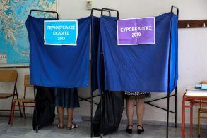 Exit poll ευρωεκλογές 2019: Τα πρώτα αποτελέσματα