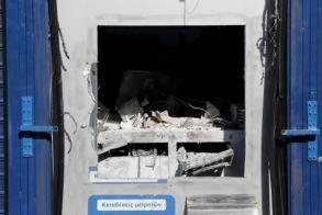 Θεσσαλονίκη: Αγνωστοι ανατίναξαν ΑΤΜ Πηγή: iefimerida.gr - https://www.iefimerida.gr/ellada/thessaloniki-agnostoi-anatinaxan-atm-sto-triadi