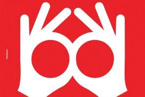 Για 8η συνεχόμενη χρονιά το ARTVILLE φέστιβαλ Νάουσας - Το πρόγραμμα των τετραήμερων εκδηλώσεων